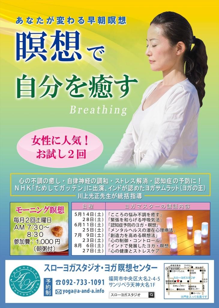 表A4_青_R